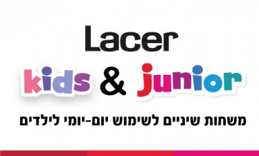 Lacer_Banner_Children_500x300-2 Banner for wedsite
