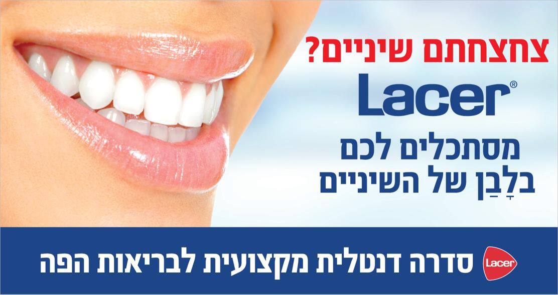מקדם שחיקה במשחות שיניים