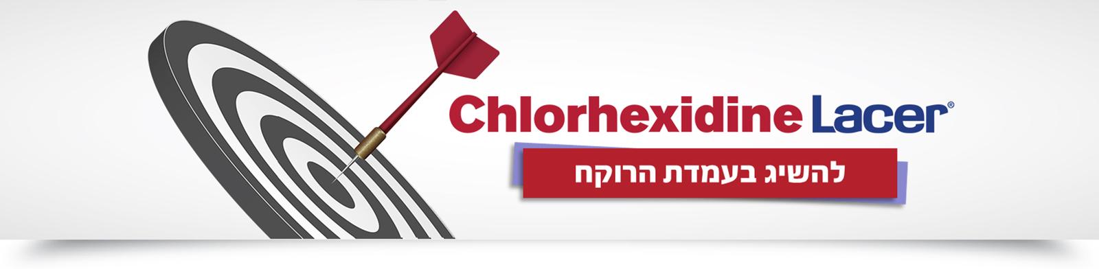 Banner-chlor